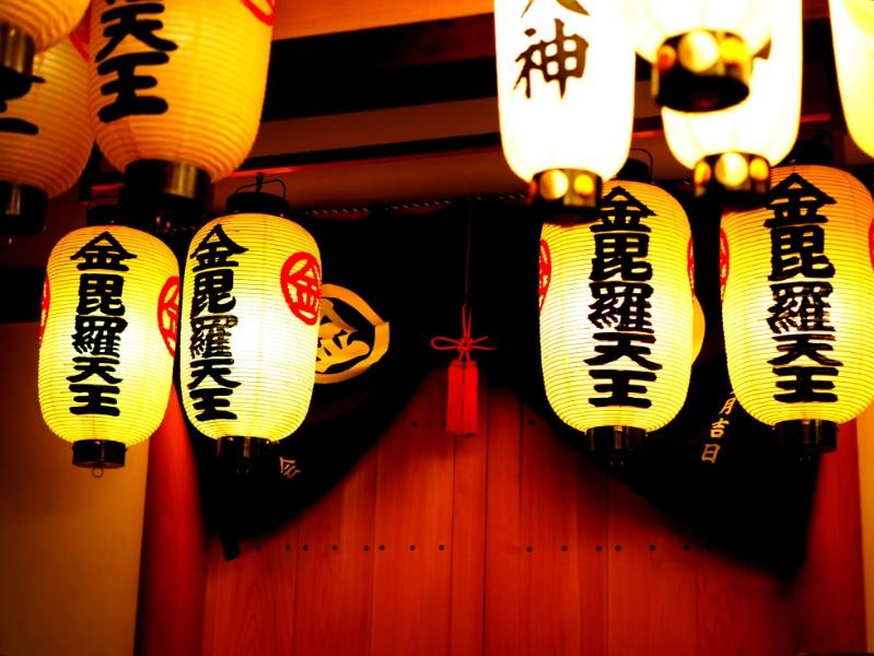 日本の法善寺の提灯 Japanese lanterns at Hozenji Temple